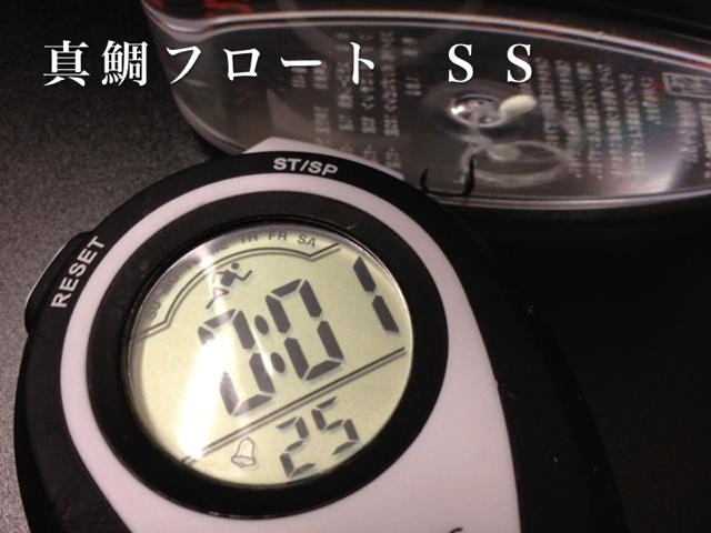1340597790001.jpg