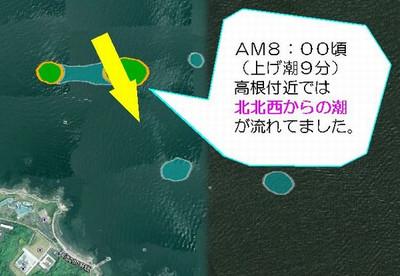 240907kannonzakishio1