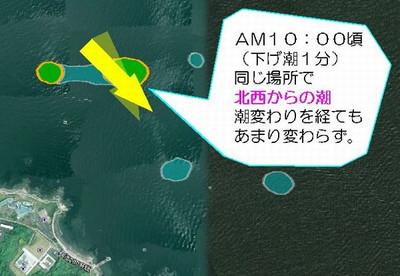 240907kannonzakishio2