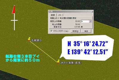 Okinoshougyoshou241214