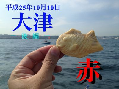 Tobirae2510102