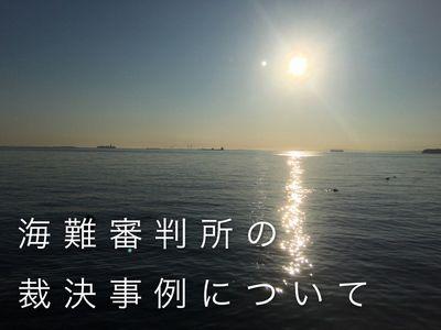 Saiketsujireih27