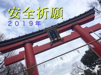 201901064_2